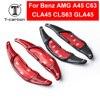 자동차 스타일링 탄소 섬유 스티어링 휠 시프트 패들 확장 시프터 메르세데스 벤츠 AMG A45 CLA45 C63 GLA45 GLS63 GLE63 G63