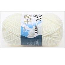 DIY New 50g Cotton Soft Milk Yarn  Baby Knitted Wool Cushion Blanket Handmade Supplies