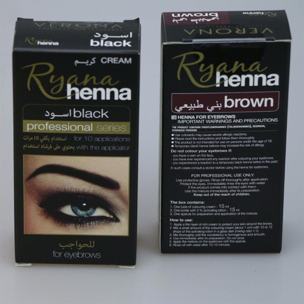 Ryana Henna Natural Eyebrow Eyeliner Tint Kit Brown Black ...