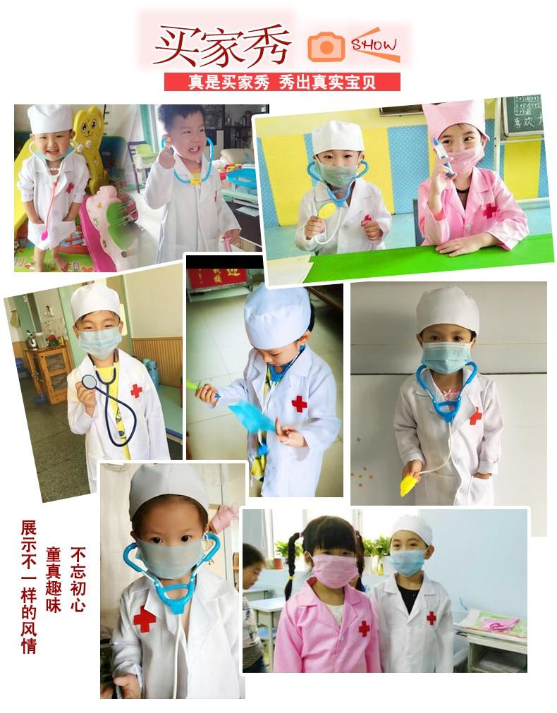 Child White Doctor Halloween Costume Girl Nurse Comport Carpet Karpet Mercy B200 Premium 2cm 1