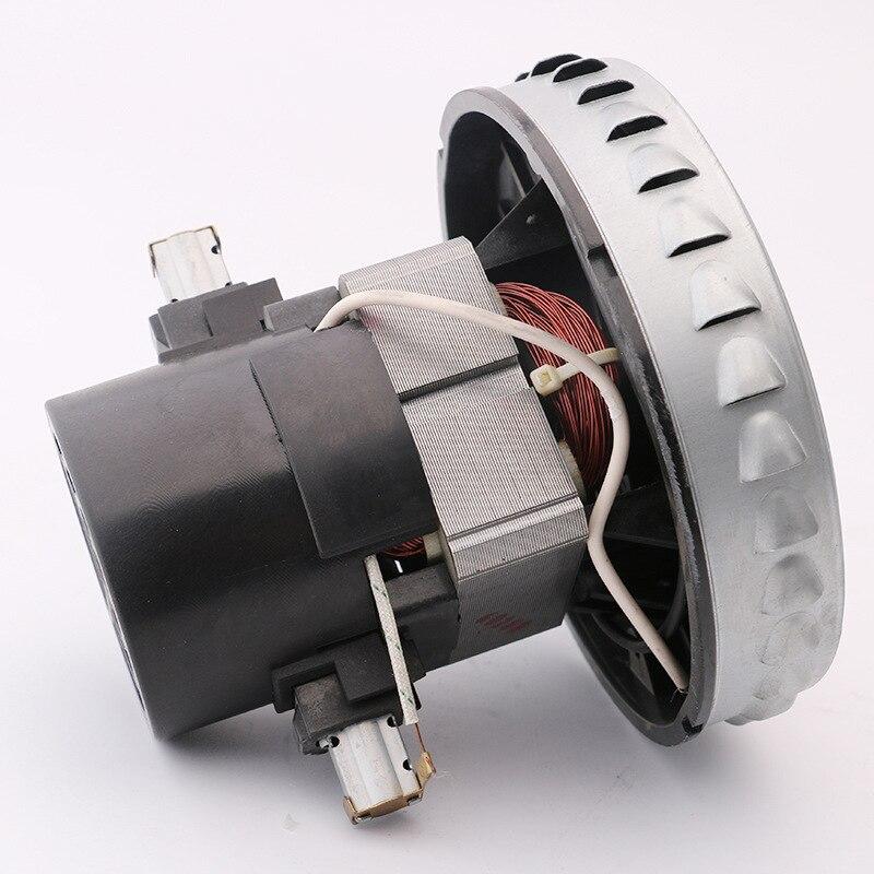 V2z-p 220 В 1200 Вт пылесос двигателя медный провод двигателя большой мощности 130 мм Диаметр пылесос аксессуар замены частей