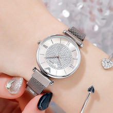 Women Watch 2019 Silver Watches For Bracelet Luxury Brand Full Diamond Quartz Clock Magnetic Mesh Waterproof