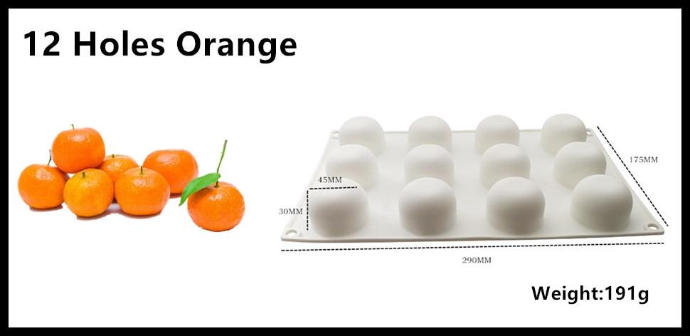 12连橘子详情页