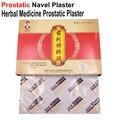 10 Pcs Patches zb Prostática Próstata Gesso Umbigo Prostática Umbigo Plaster da Medicina Herbal Herbal Cura Prostatite