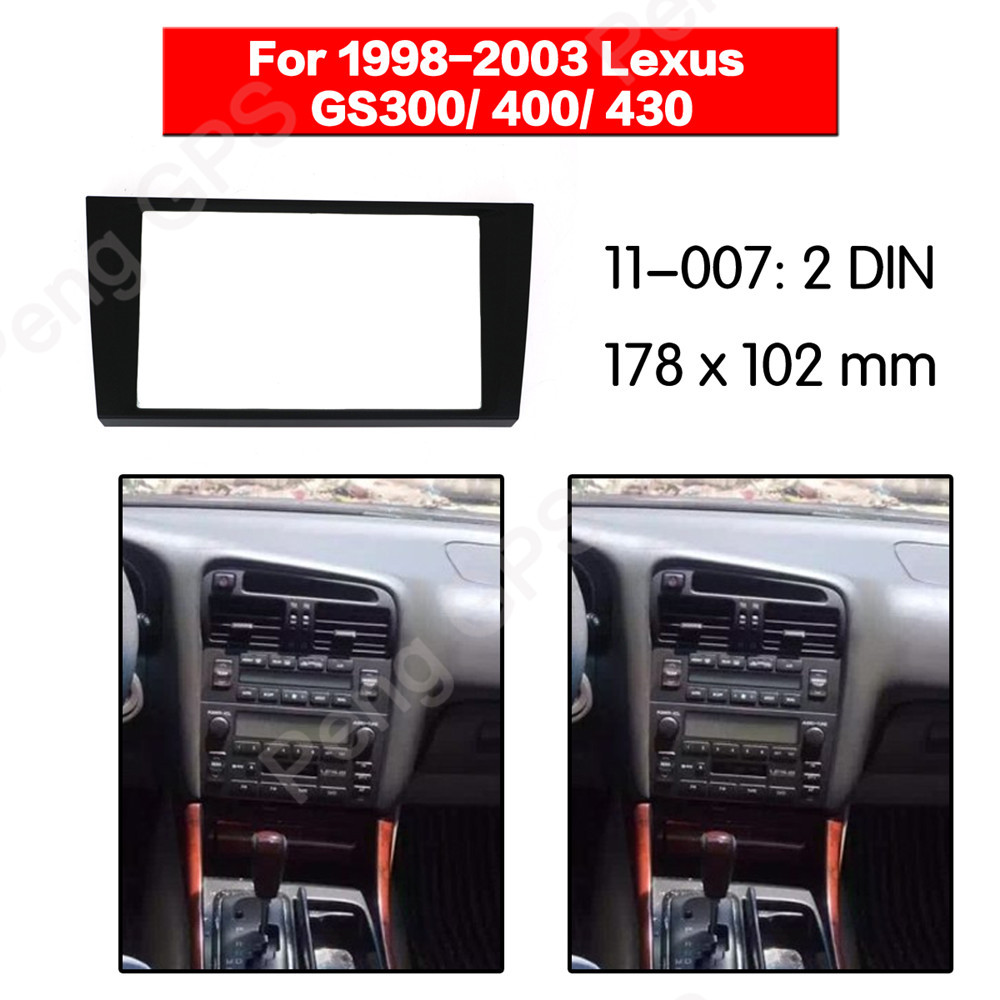 <font><b>2</b></font> <font><b>DIN</b></font> Car Radio stereo Fitting installation adapter fascia For Lexus GS300/400/430 1998 1999 2000 <font><b>2001</b></font> 2002 2003 frame Audio image