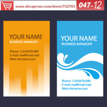 Buy magnetic business card and get free shipping on aliexpress 0047 12 business card template for textured paper business cards business cards paper magnetic business colourmoves Gallery