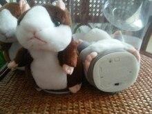 Cute Talking Hamster