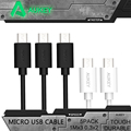 Aukey Fast Charger Micro USB Cable [5-Pack] for Android Cellphones MP3 Players USB 2.0 A Male to Micro B Sync & Charging Cable