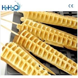 Image 5 - Commercial CE Electric 110V 220V pcs lolly stick waffle maker machine Waffle Stick Baker Waffle Iron cake oven