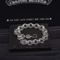 925 Sterling Silver Double Ring Logo Letters Do Old Bracelet Tide Men And Women Bracelet Replica