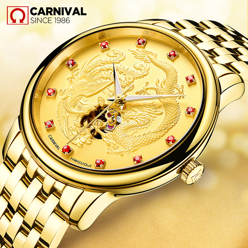 Carnival Automatic Mechanical Watch Men Top Brand Luxury Gold Dragon Stainless Steel Waterproof Watch Mens Clock relojes hombre carnival iw mens mechanical watches top brand luxury automatic watch men stainless steel moon pashe calendar clock reloj hombre