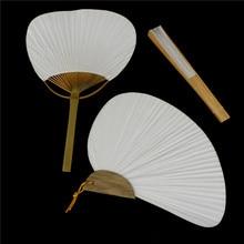 1 шт белый складной элегантный бумажный бамбуковый и бумажный веер для свадебной вечеринки 3 размера