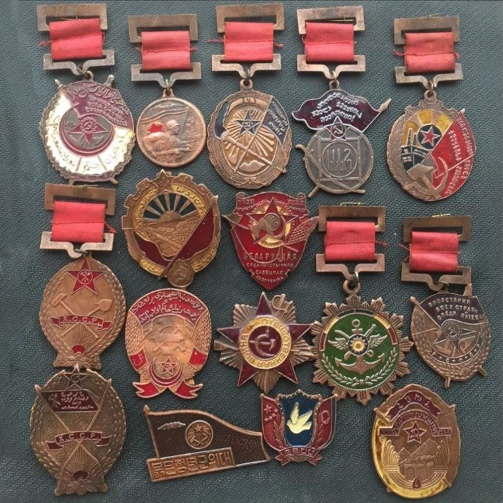 Used 16pcs Soviet Union Second World War Medal Soviet Union a complete set of the Great Patriotic War Medal used 16pcs soviet union second world war medal soviet union a complete set of the great patriotic war medal