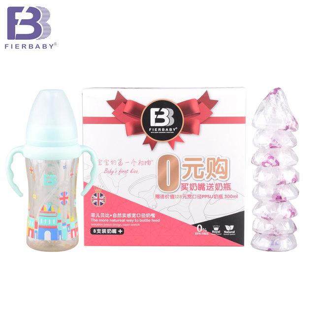 Fierbaby PPSU botella de bebé recién nacido 300 ml con mango paja automática biberón más kit de reemplazo