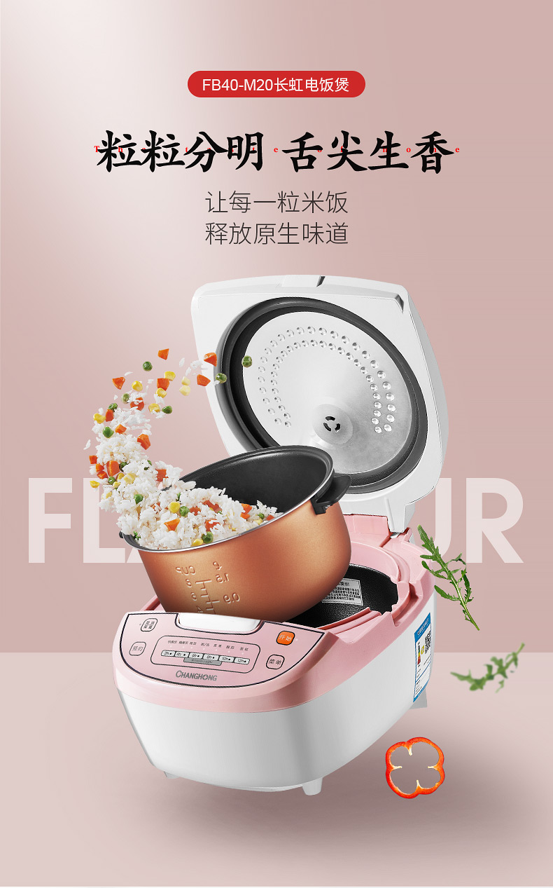 Rice Cooker 4L Household Large Capacity Multi-function Intelligent Rice Cooker Reservation 3-4-5 Person Rice Cooker Automatic 6