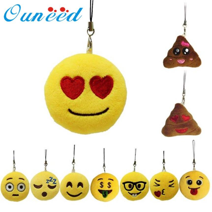 Emoji Смайлик смайлик презирает брелок игрушка подарок кулон сумка аксессуар nov23 необыкновенный