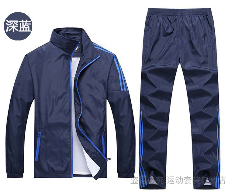 Men Track TrackSuit Sport Thin Jacket Coat Top Suit Set Trousers Pants Sweats Suits Sportwear Fall Spring Sweatshirt 5 Colors