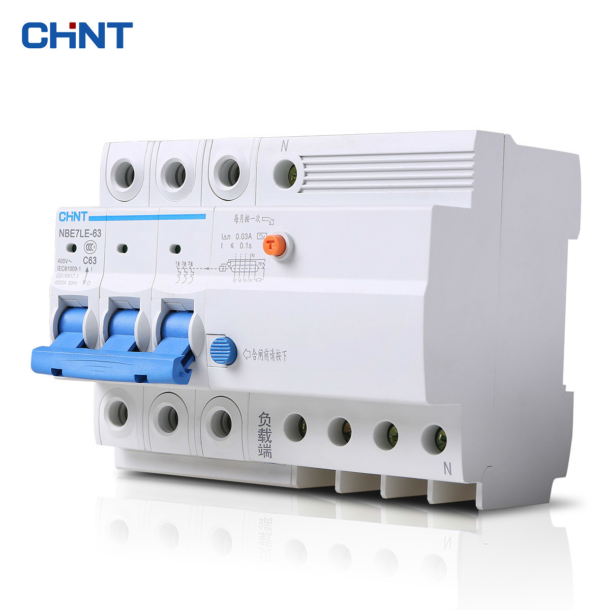 CHNT 3P+N 63A Miniature Circuit Breaker Household Type C Air Switch Moulded Case
