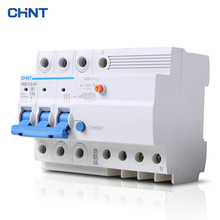 цена на CHNT 3P+N 63A Miniature Circuit Breaker Household Type C Air Switch Moulded Case Circuit Breaker