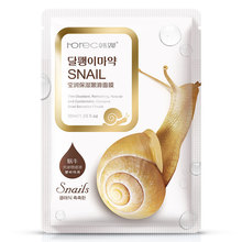 Snail Essence Facial Mask Face Care Anti Oxidant Aging anti wrinkle Whitening brightening Hydrating moisturizing MM14