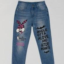 wangcangli Large size jeans for women Girls female 2017 new holes summer code-size denim shorts fat MM Korean Slim breeches