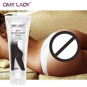 OMYLADY 100G Effective Hip Lif