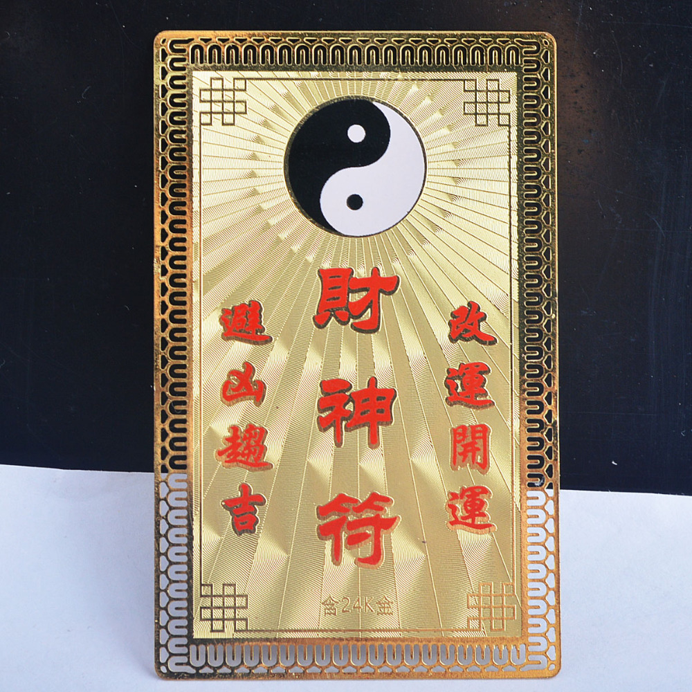 Taoist Amulet Card for Wealth and moto Protection /Feng Shui M6034