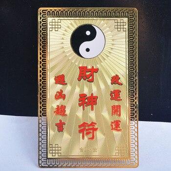 Taoista Amuleto Card per la Ricchezza e di Protezione moto/Feng Shui M6034