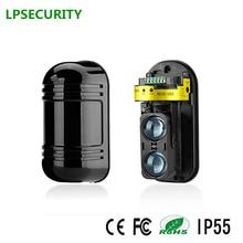 LPSECUIRTY двойной датчик луча Активный инфракрасный детектор проникновения ИК 30 М~ 150 м Открытый Периметр стены барьер забор для GSM сигнализации