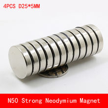 wholesale 4PCS D25*5mm round N50 Strong magnetic force rare earth Neodymium magnet diameter 25X5MM