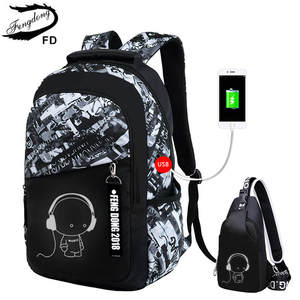 FengDong school bags waterproof large high for boy c812d8cbd3