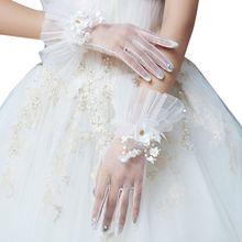 Women Bridal Wedding Mesh Wrist Gloves Metal Wire White Flower Handmade Beaded Layered Ruffles Full Finger Mittens Party Costume
