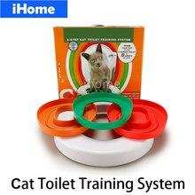 Высокое качество кошачий Туалет Обучающий набор Профессиональный поезд любовь чистые кошки использовать унитаз для людей легко узнать туалет коробка подарок