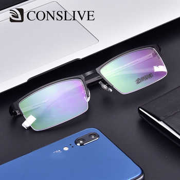 Square Glasses Frames Men Alloy Myopia Eye Glass Prescription Eyeglasses Nearsighted Man Formal Optical Frames Eyewear - DISCOUNT ITEM  35% OFF Apparel Accessories