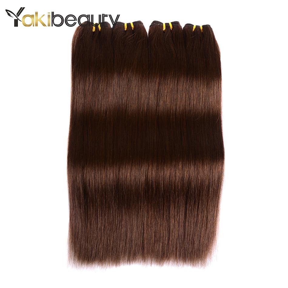 #4 Light Brown Straight Hair Bundles 1/3/4 Pieces Brazilian Hair Weave Bundles Deals Yakibeauty Remy Human Hair Weaving 14-24