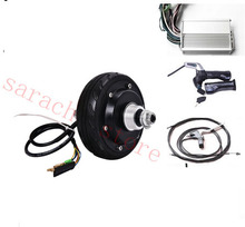 "5"" 250W 24V electric wheel-motor , electric scooter motor kit , electric wheelchair hub motor"
