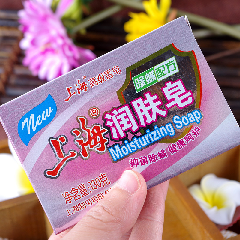 Moisturizing Soap, Acne Treatment Soap To Clean The Skin, Itching Mites, Remove Body Odor Soap, Medicated Soap In Antifungal