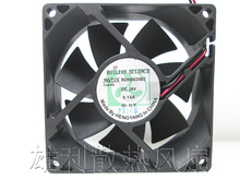 Free Delivery.RDH8025B2 8025 8cm 24V Quiet Chassis Fan 0.15A kind shooting 8cm fan 109 247 60v 65w drive chassis fan 50 60hz in stock
