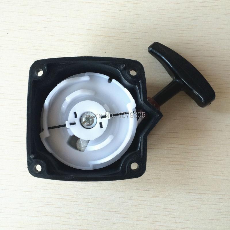 40-5 44-5 430 520 Grass Trimmer Brush Cutter Steel Wire Type Starter