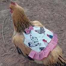 Птица курица седло фартук перо защитный держатель утка крылья