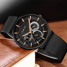 цены на 2018LIGE Mens Watches Top Luxury Brand Quartz Watch Men Ultra Thin Full Steel Mesh Belt Sport Waterproof Clock Relogio Masculino  в интернет-магазинах