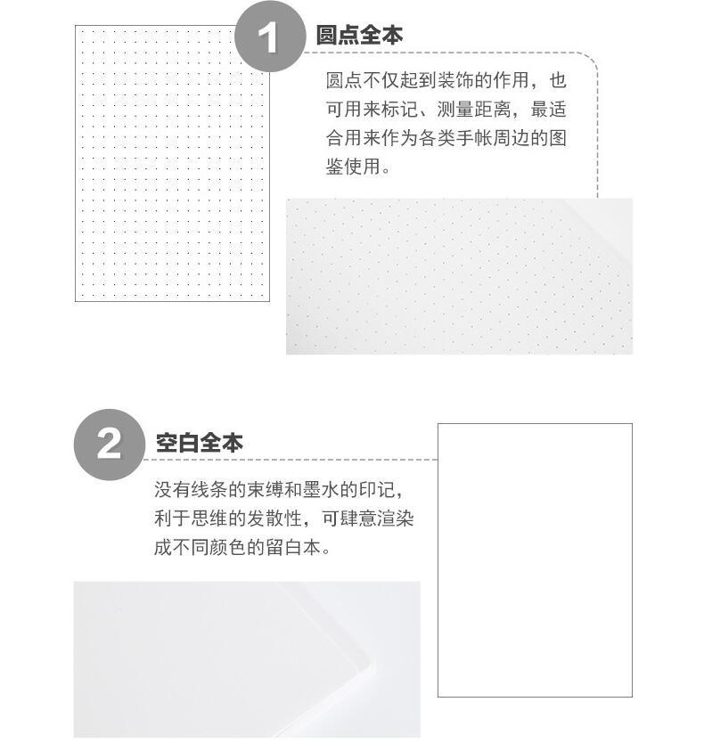 QQscreenshot20161022083702