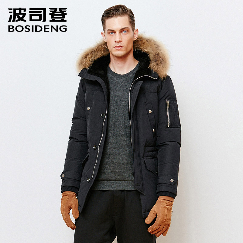 bosideng brand long thicken winter down jacket hooded men,White duck down coat male parkas plus size real raccoon fur B1501071 2015 hot new thicken warm woman down jacket coat parkas outerwear raccoon fur collar luxury slim long plus size xl hooded splice