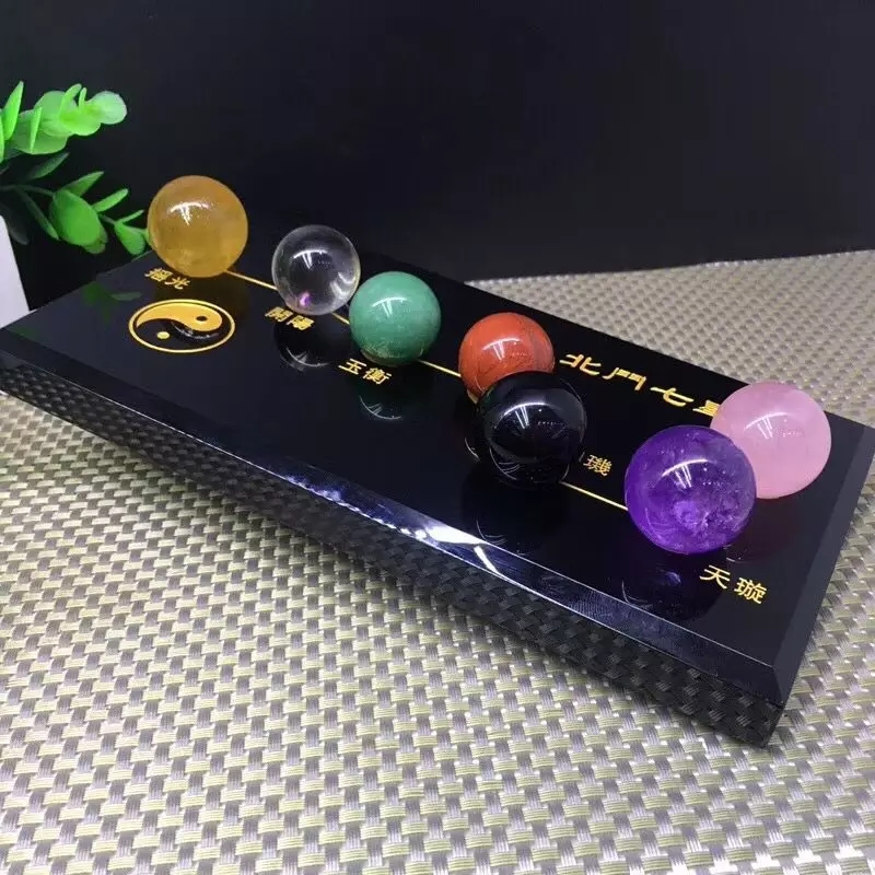 Natural seven color crystal ball seven star array of items to attract wealth transfer to promote the cause of the beidou
