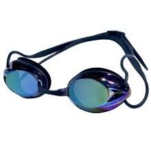 Плавание ming очки Профессиональный Плавание противотуманные очки с УФ-защитой непротекающий, способный преодолевать Броды для взрослых Для мужчин Для женщин детские очки для плавания для водного спорта и отдыха
