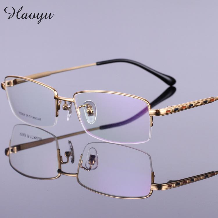 haoyu Titanium Super Light Optical Reading Glasses Business BIG Face Glass Frame Men myopia Spectacles Frames Oculos De Grau 968