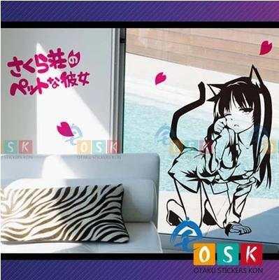 US $28 29 |Pegatina Anime Cartoon Car Sticker sakurasou no pet na kanojo  Shiina Mashiro Vinyl Wall Sticker Decal Decor-in Car Stickers from