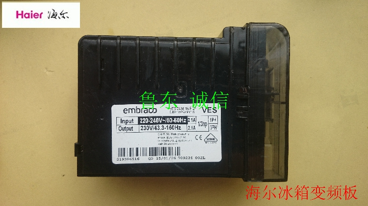 Original Haier refrigerator inverter board WES 2456 40F04 frequency control board Embraco refrigerator inverter boardOriginal Haier refrigerator inverter board WES 2456 40F04 frequency control board Embraco refrigerator inverter board