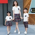 Family Matching Outfits Family Clothing Mom/Mother and Daughter 2pcs Dresses Father Son Clothes Family Clothing Sets CH58
