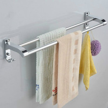 59cm Drill Double Towel Bars Holder Stainless Steel Rail Rack Chrome Finished Bathroom Storage Accessories